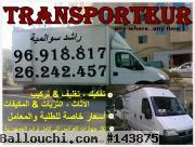 TRANSPORTEUR anywhere...anytime